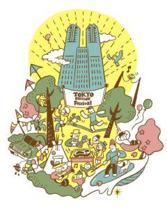 新型コロナウイルス感染症による「TOKYO outside Festival2021」の開催中止のお知らせ